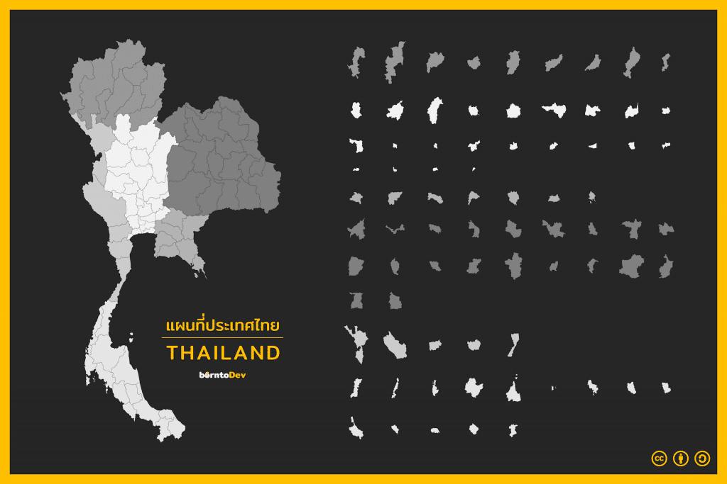 ไฟล์ Vector แผนที่ประเทศไทยสุดเท่ห์ แถมฟรีอีก !